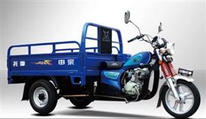 求购二手150�D750型号三轮摩托车一台