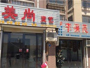 长瑞锦城45万元