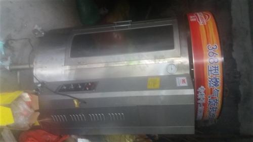 燃气烤鸭炉8成新