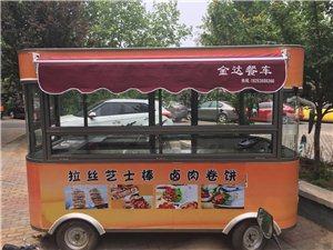 餐车餐车餐车