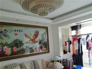 园林鑫城3室2厅1卫1250元/月