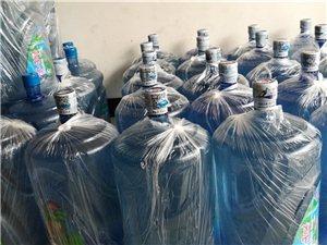 本店经营项山泉桶装水