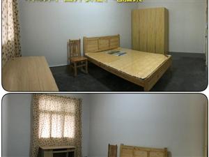 出租精装修住房