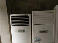潢川明达专业二手出售,回收空调冰箱洗衣机电视机等