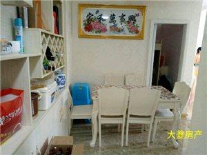 滨江新城3室1厅1卫58.8万元