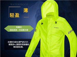 下雨了,朋友们!!!有雨衣吗[呲牙]卖的很火的一款雨衣终于到货了,数量不多,雨衣真心不错,穿过的都说...