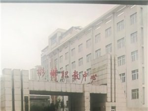 【出租】奥体中心一层35元/月/平米