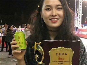 广药集团、白云山、翁之意饮料、中国两大养生饮料之一