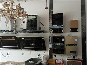 金乡一品卫浴灯饰厨电安装维修清洗升级改造