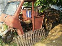 出售宗申150机器摩托三轮一辆价格1200。电话15206353444