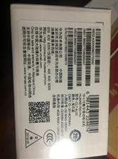 未开封的华为p20pro,128G因为颜色不喜欢,现转卖,淘宝上相同机型5488,本人5000转,价...