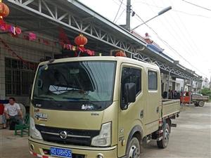 长阳东风日产货车