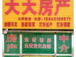 滨河花苑景观房2室26万元