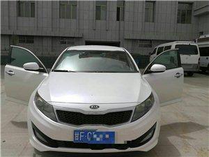 起亚K5私人一手车出售