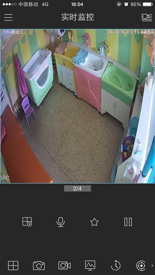 湯陰縣一母嬰店,生意火爆,客源穩定,接手盈利,現揮淚轉讓。聯系電話15896826667(微信同號)