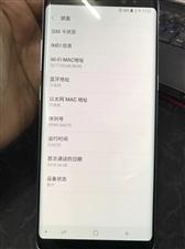 三星note8 韩版 旷野灰 内存64G 移动联通双4G 全新单机。18年1月出厂。首次通话18年6...