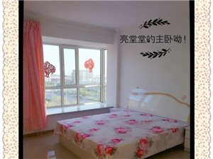 东城国际4室2厅1卫