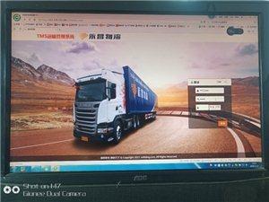 永昌物流齊河承接全國零擔業務運輸