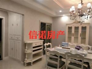 长阳福园小区3室2厅1卫70万元