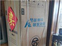 全新格力晶弘冰箱BCD-190GS,买格力空调抽奖获得,未拆封,价值2399元,现按二手价处理,同城...