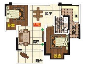 信赖中华坊2室2厅1卫38万元