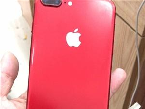 7p128   中国红