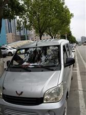 2012年12月31上户,车况没有说的试车说话,自己用还不错,现在换车了所以低价出售,车在朱家湾村可...