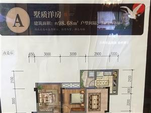 翡翠半岛3室2厅2卫62万元