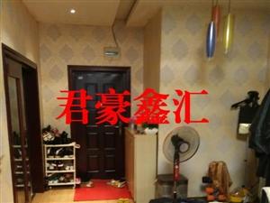 路发枫林绿洲3室1厅1卫44.8万元