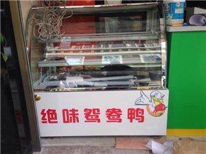 出售多台冷鲜柜。
