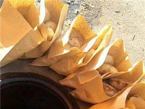 城東小路口哈哈燒餅全城免費派送