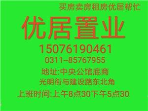 阳光东苑3室2厅1卫1000元/月
