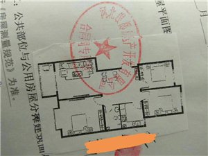 银都佳苑3室2厅1卫68万元
