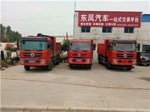 東風系列工程自卸車