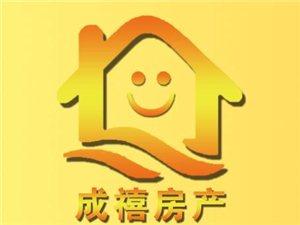 丰泽家园3室2厅2卫900元/月