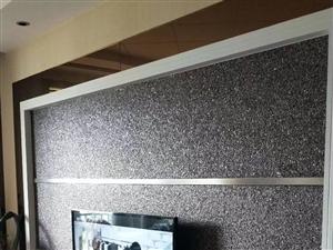 园林鑫城2室1厅1卫38.8万元