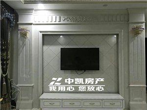 尚学领地3室2厅2卫135万元