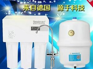 净水器零售批发安装售后承接水电监控工程