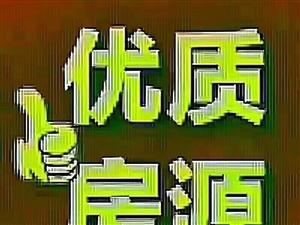 锦绣青城6室4厅3卫130万元