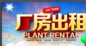 合江故园小区附近厂房出租600平方6000元/月