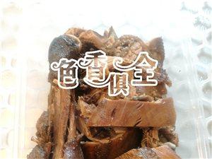 米乐食品-古蔺麻辣鸡
