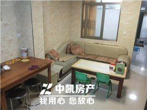 宝龙城市广场2室1厅1卫52万元