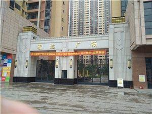 宏达广场4室2厅2卫103万元