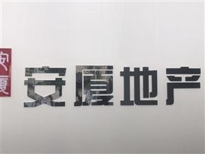 青合景城63.96万元