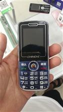 老人机低价    微信15354451714