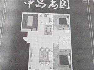 中昌尚园五证齐全黄金楼层3室2厅2卫63.5万元
