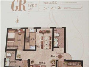 颐景城,电梯5层,三室带车库,首付38万,能贷款