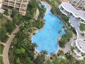 IFC度假村3室2厅1卫130万元