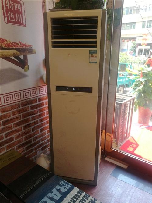 急售:科龙柜机一台,两匹!正常使用!