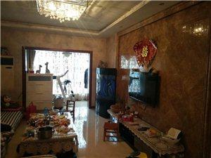 庆都首府3室2厅2卫130万元
